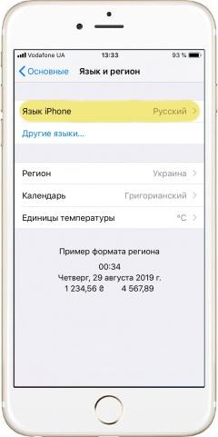 Выбор системного языка в iPhone. Рускоязычное меню