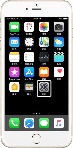 Изменение системного языка в iPhone. Меню на китайском