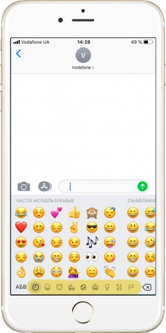 Клавиатура Эмодзи в iPhone