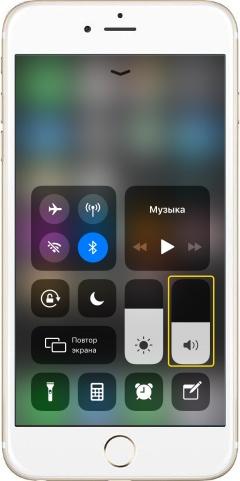 Регулировка громкости в пункте управления iPhone